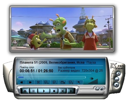 BS DVD Player